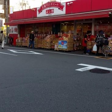 お菓子のデパート・よしや 放出営業所
