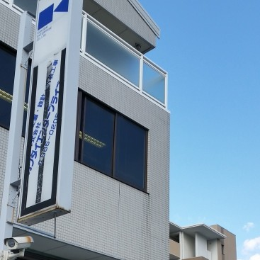 KAKUDAIエンタープライズ内装工事企画設計・放出駅前サイクルパーク