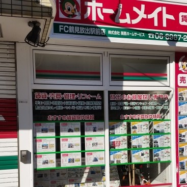 1階/ホームメイト・FC鶴見放出駅前店