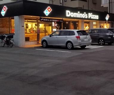 ドミノピザ今津中店