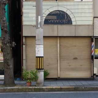 ヘアブティック・YAMAMOTO
