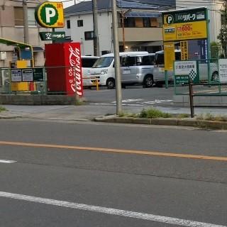 三井のリパーク 徳庵今津中4丁目