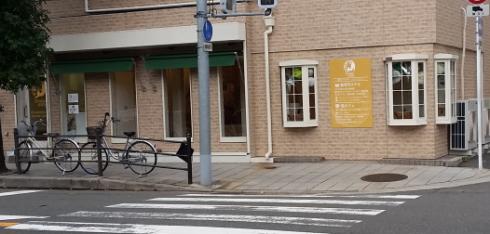猫カフェホテル ニャンケシェン