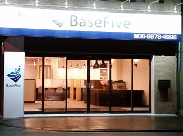BaseFive 今津教室