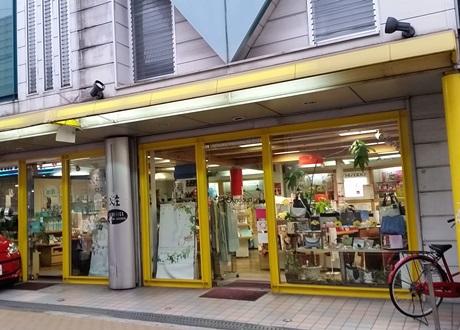岡田屋化粧品店