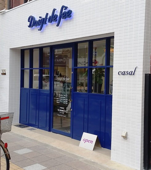 ドゥワ ド フェ カザレ店