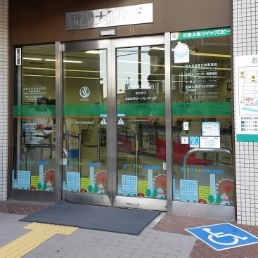 近畿大阪銀行・放出支店