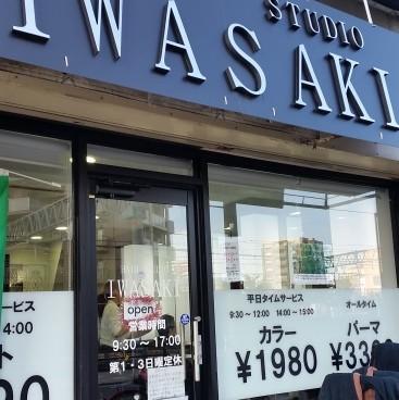 HAIR STUDIO・IWASAKI