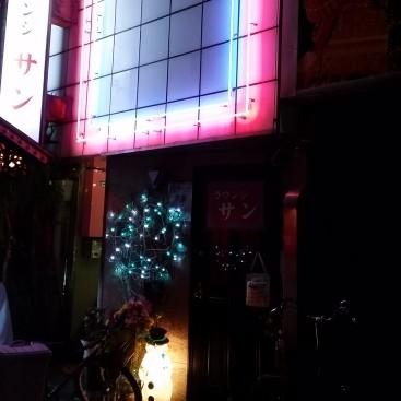 1階/ラウンジサン・2階/キッチンカラオケさくら