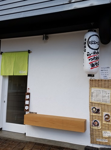 大阪放出 鶏豚骨魚介 はな・3