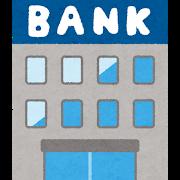 横田貴昭司法書士事務所 被相続人(故人)の銀行の預金解約手続きはこちらへご相談ください。