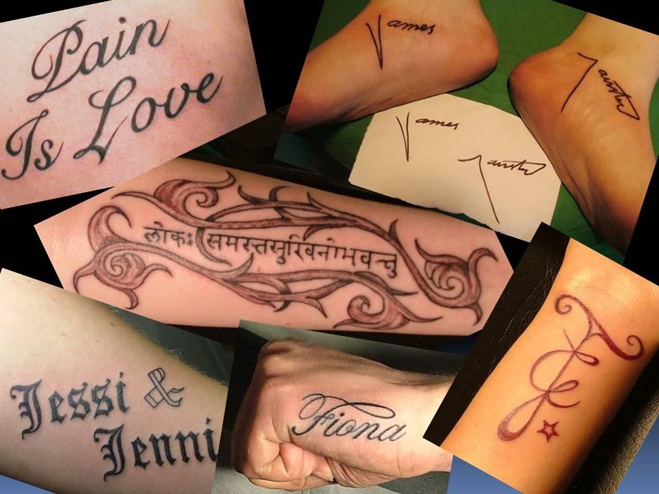 Tattoo Schrift Greifswald