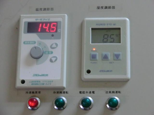 倉庫内温度は15度以下・湿度は新米の状態を保持する為に78%設定です。