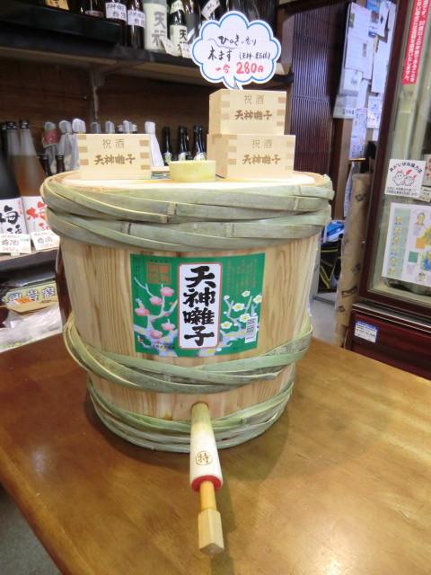 天神囃子の樽酒~ 1斗(1升瓶10本)入ってます。