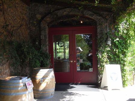 Visiter Centerの入口