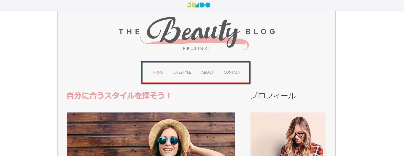 1. 初期設定でブログは無効になっています