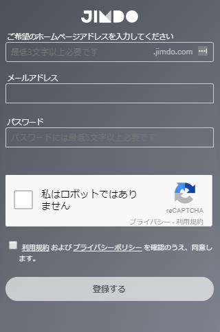 登録ボックス