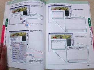 Jimdoを使ってホームページを作ろう サンプル 4