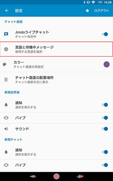 ランディングページ ボタン