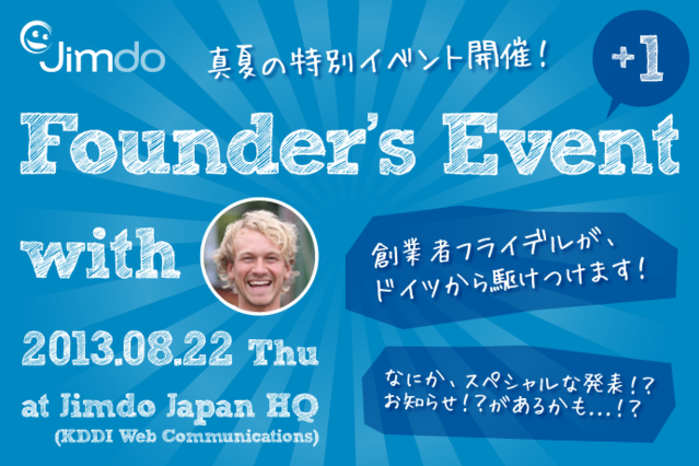 Jimdo Founder's Event!