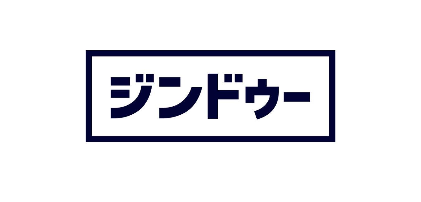 ジンドゥーは新たなロゴのもと、個人事業・中小企業のオンラインビジネスを支援します