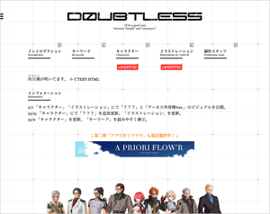 CapeTownサイト事例:ANOTHER BEATLESS