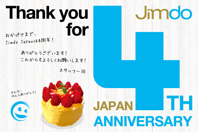 Thank you for JimdoJapan 4th Anniversary
