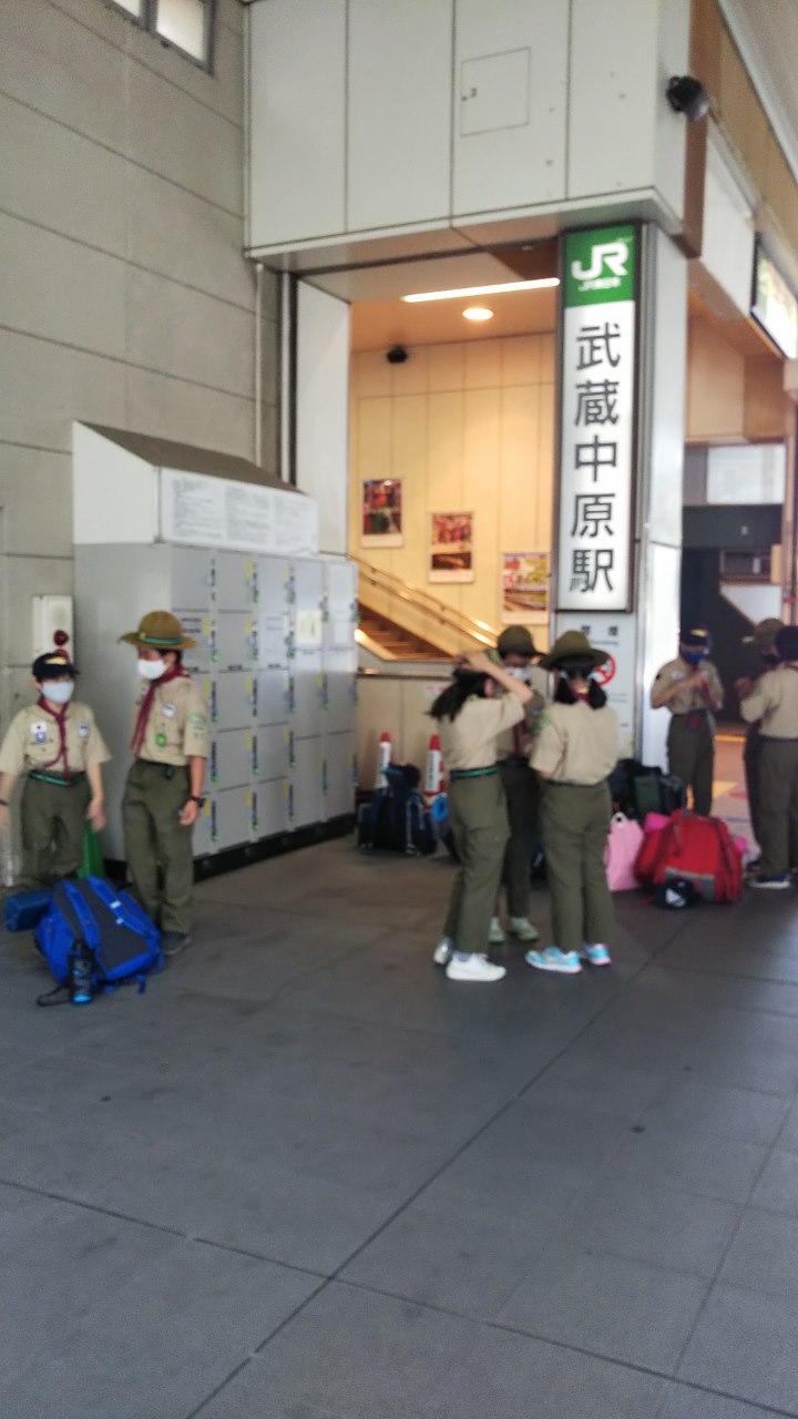9:30 武蔵中原駅集合。