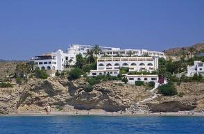 Hotel Servigroup Montíboli