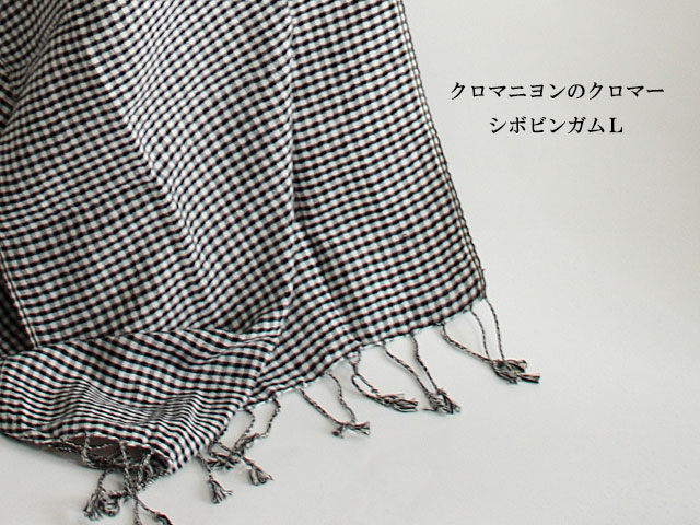 クロマニヨン 巻き物 クロマー 経ミックスPPマルチグラデXL 表紙