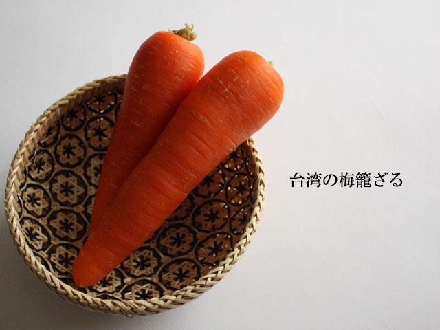 台湾 梅籠ざる