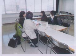 ぴゅあ会議室
