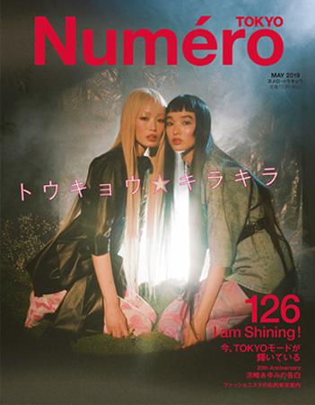 【掲載情報】「ヌメロ・トウキョウ 5月号」に掲載されました!