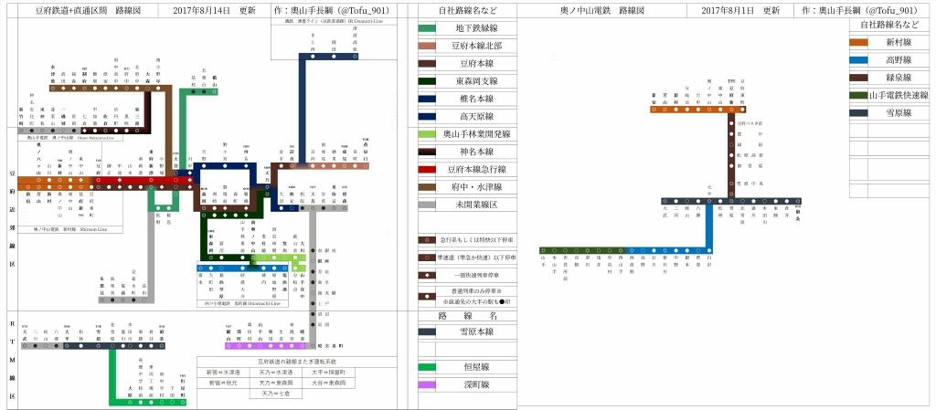 4月28日(金)時点の路線図。