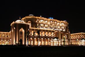 Abu Dhabi Al Khalidiya