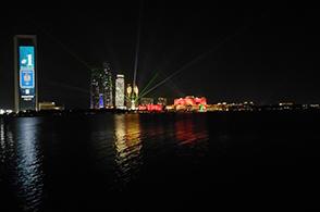 Blick auf Emirates Palace