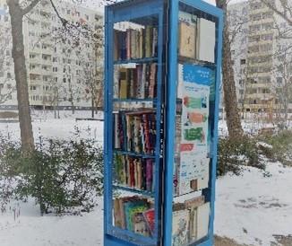 Bücherschrank in Wohngebiet Berlin-Lichtenberg