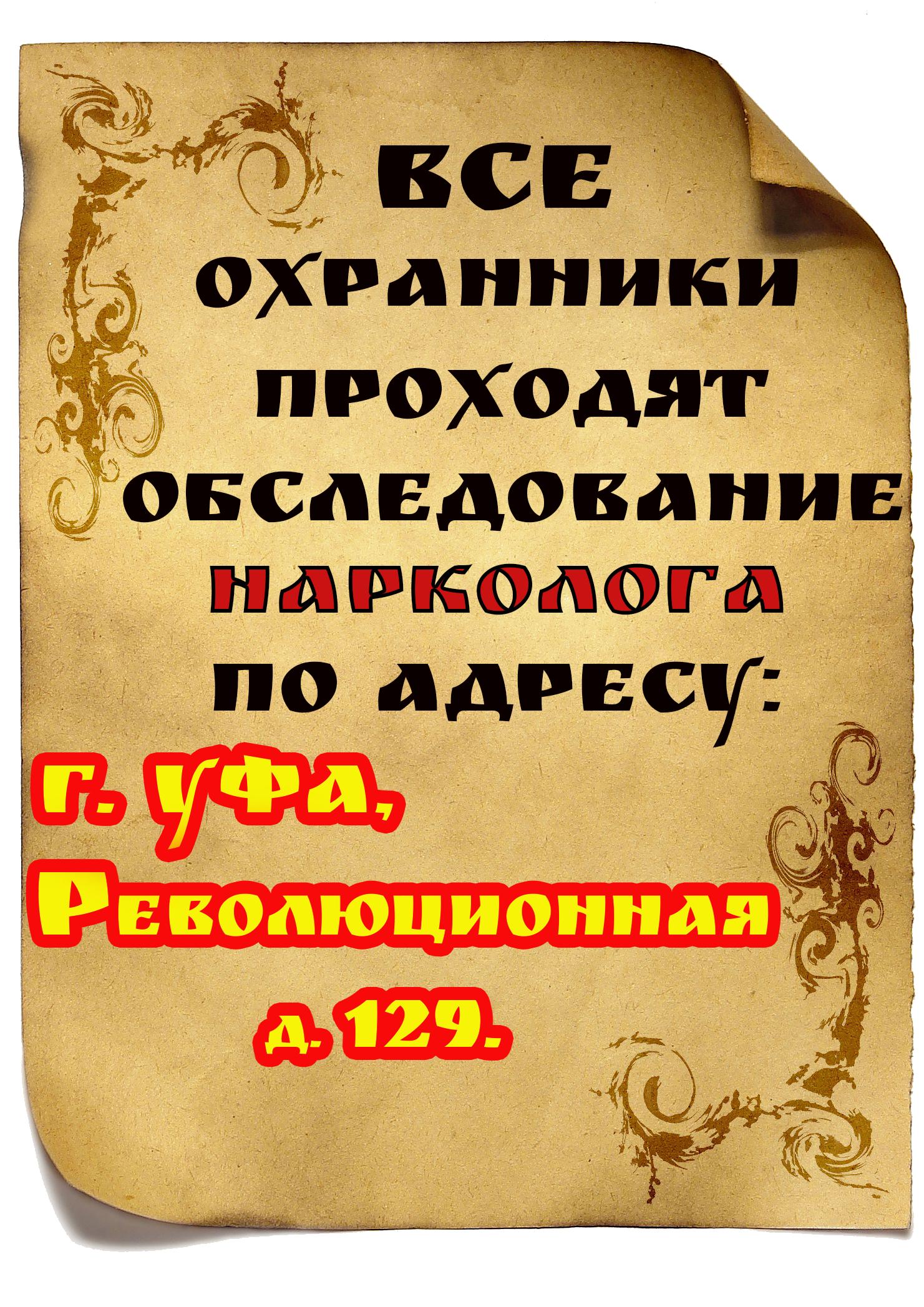 Анализ кала форма 219 у Улица Ширшова