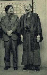 ▲憧れの升田元名人(右)と将棋解説