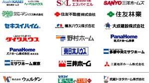 色々な住宅会社があります