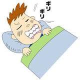 歯ぎしりが顎関節症の原因に