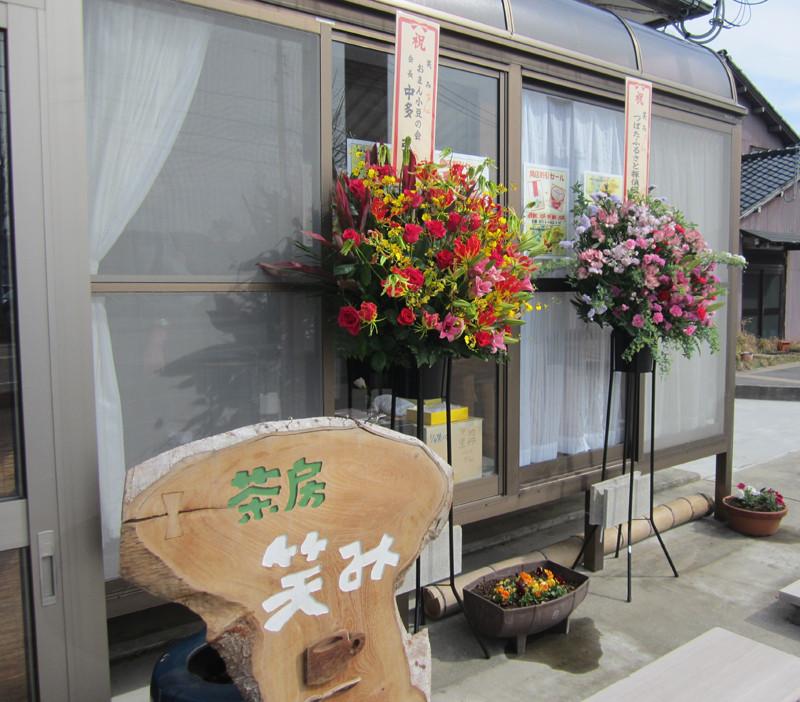 開店祝いのお花が飾られた店舗