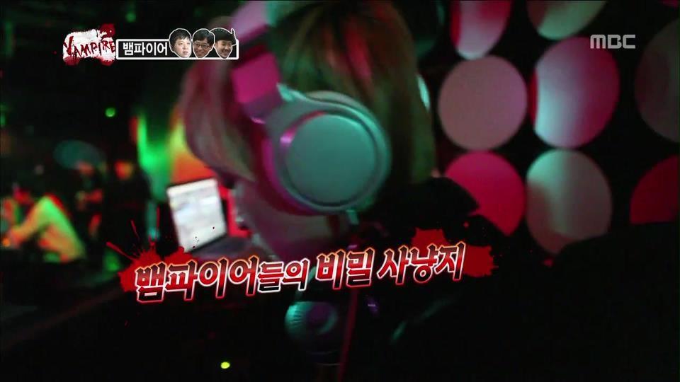 "Silence Disco junto a DJ R-Tee (Infinity Challenge ""Vampires"")"