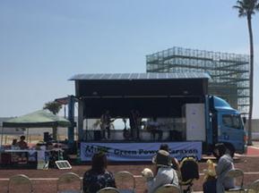 各地で実施しているソーラーパワートラックライブ