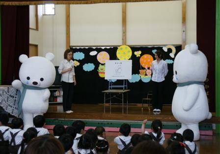 絵本の読み聞かせによる環境教育