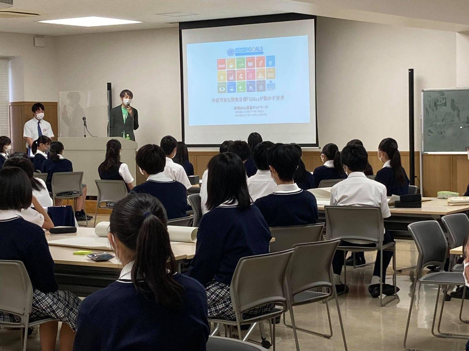 【地域ESD】宇都宮短期大学付属高校でSDGsワークショップを実施