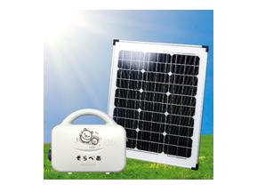 小さな太陽光とバッテリーの機器「ナノ発電所」
