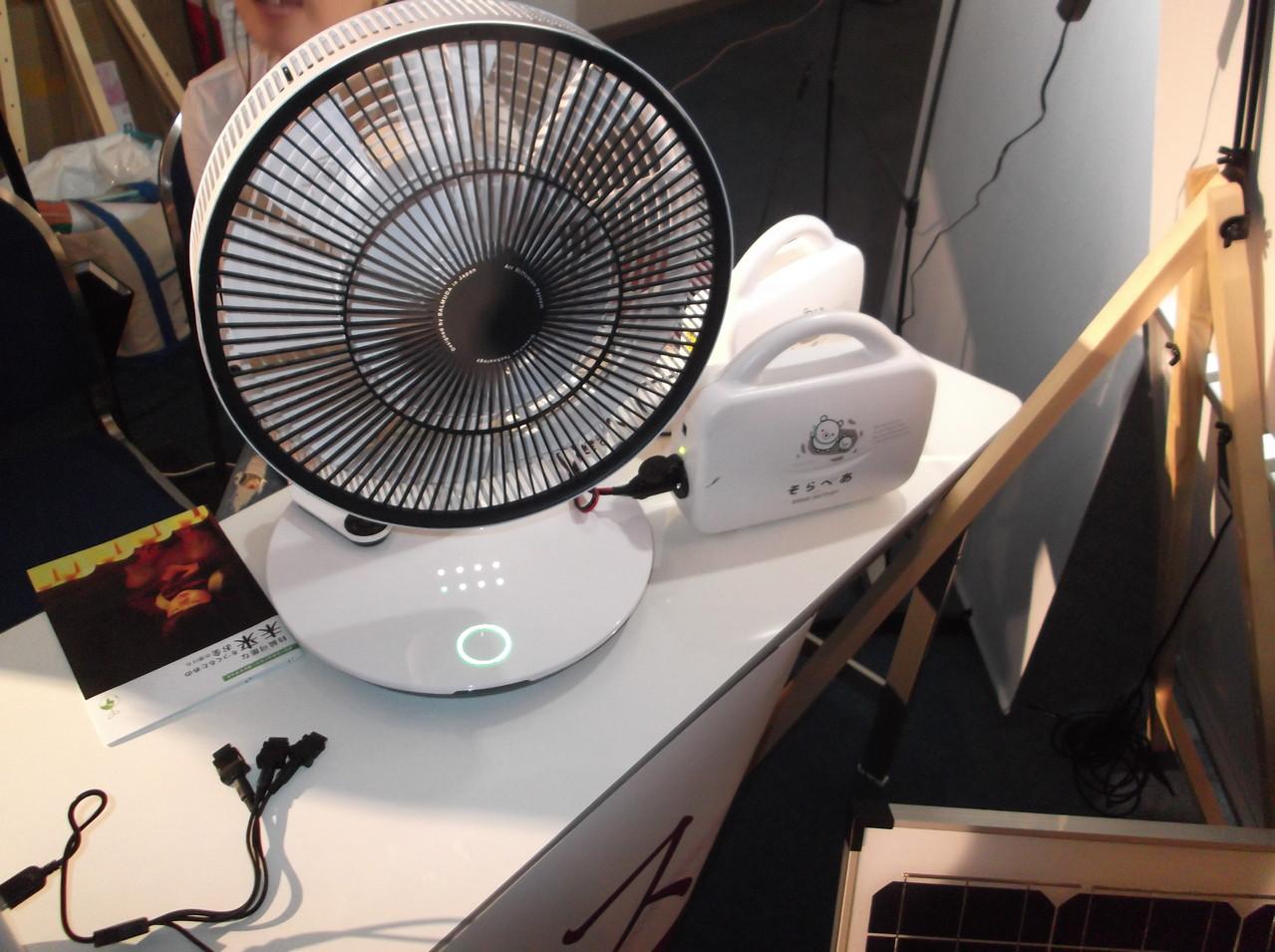 ナノ発電所バッテリーで扇風機を回すプレゼン