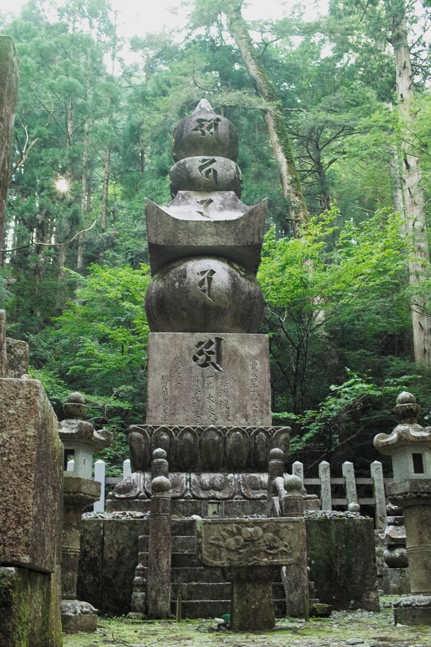 奥之院で一番大きいとされる江姫の供養塔。