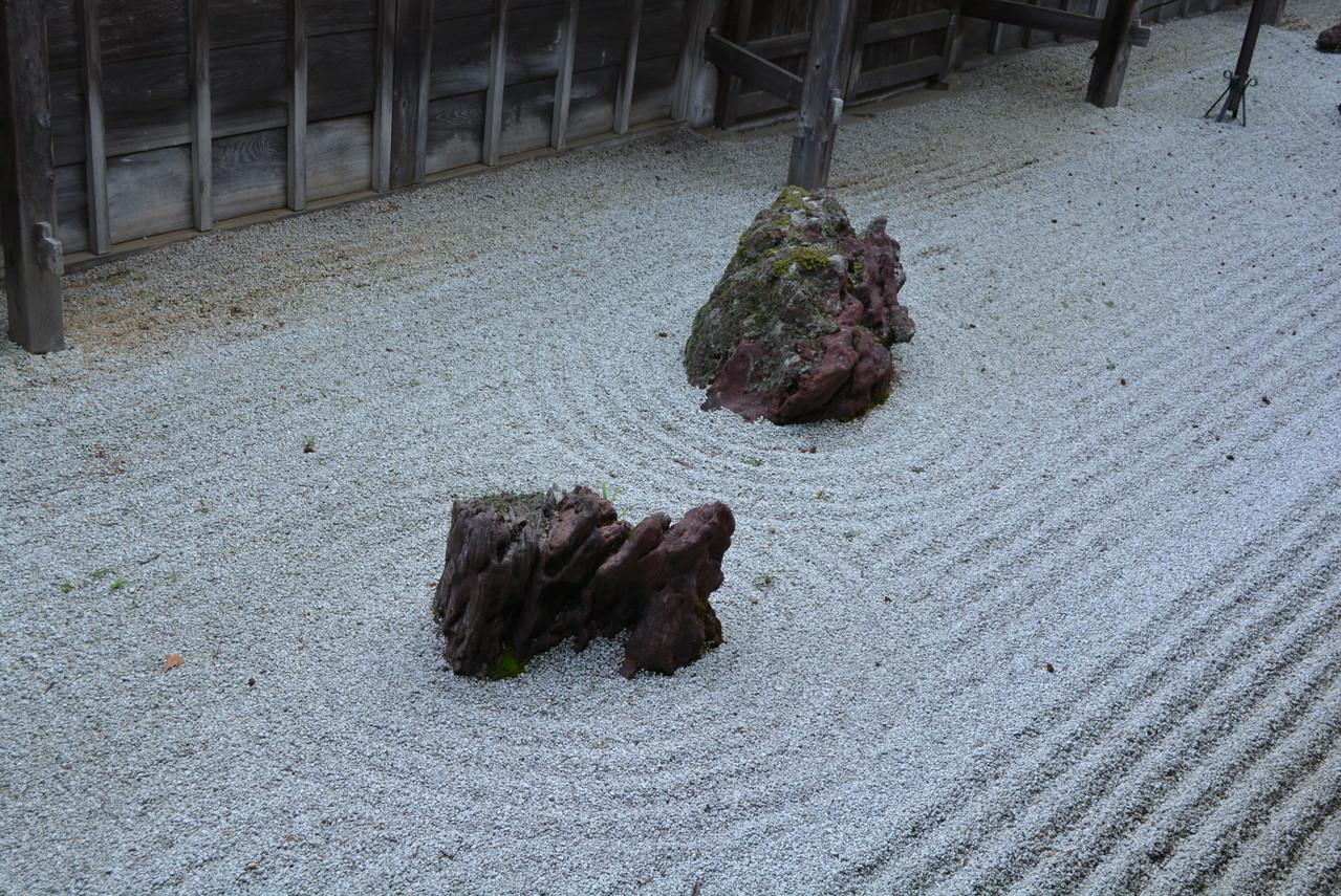 蟠竜庭(ばんりゅうてい)